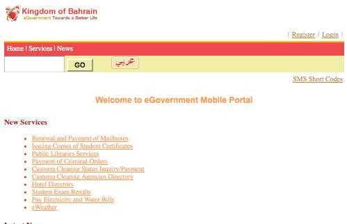 Portal Main Delivery channel with
