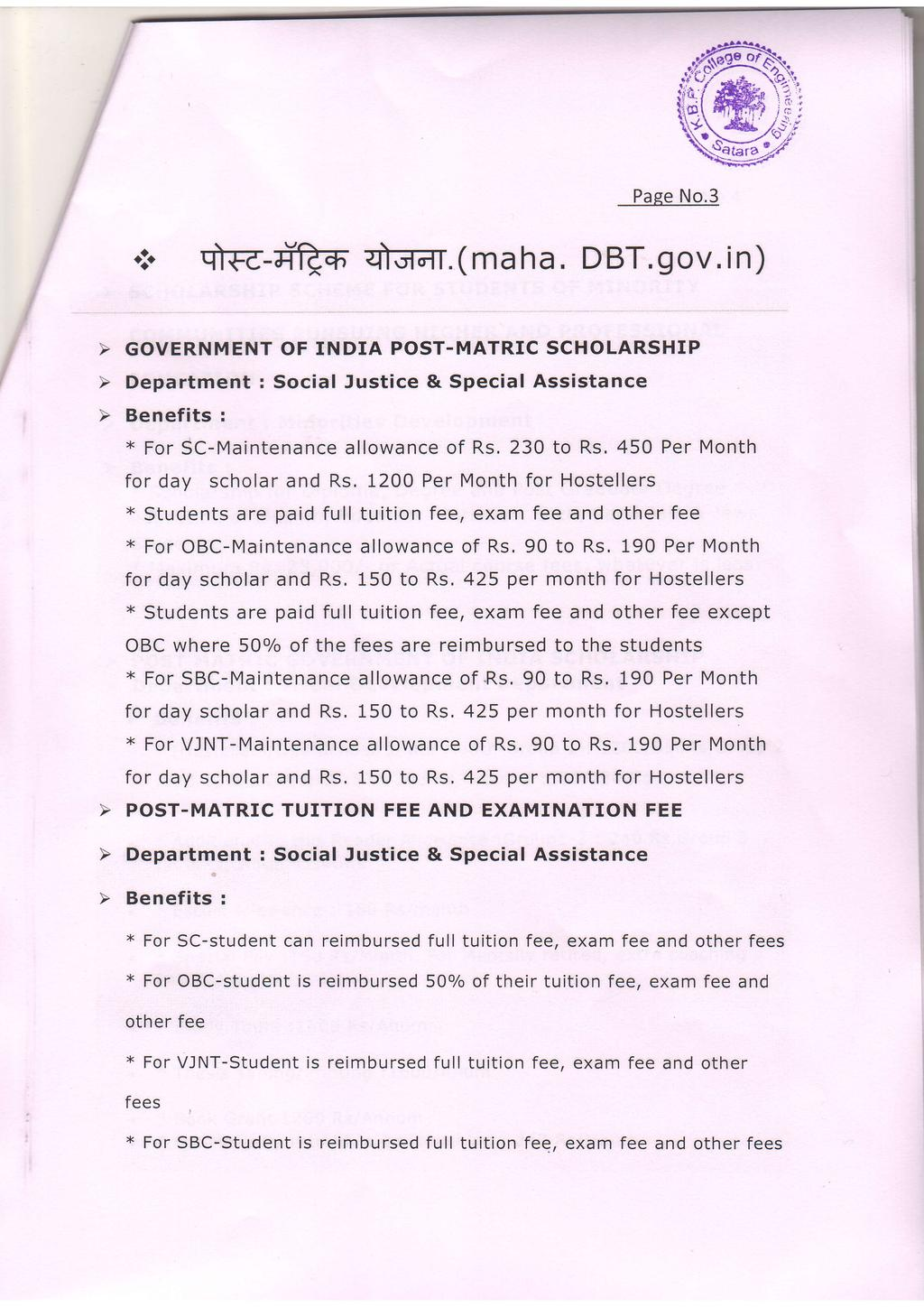 Paee.No.3 * ded-tyfffr dff,dt. ( ma ha. D BT. gov. i n) x For SC-Maintenance allowance of Rs, 230 to Rs. 450 Per Month for day scholar and Rs.
