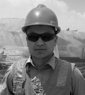 Page 37/74 Mr Otgonbayar OCHIRBAT University of Utah Mongolia Otgonbayar is a Geologist at Oyu Tolgoi LLC, a mining company in Mongolia.