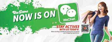 Social Media Marketing The Store & Paci c Wechat THE STORE