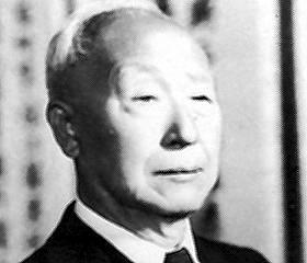 Syngman Rhee became the republic's first president.