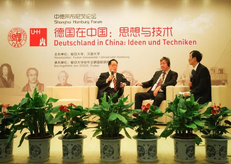 Chinese civilization Joint annual conference with Hamburg University Visiting