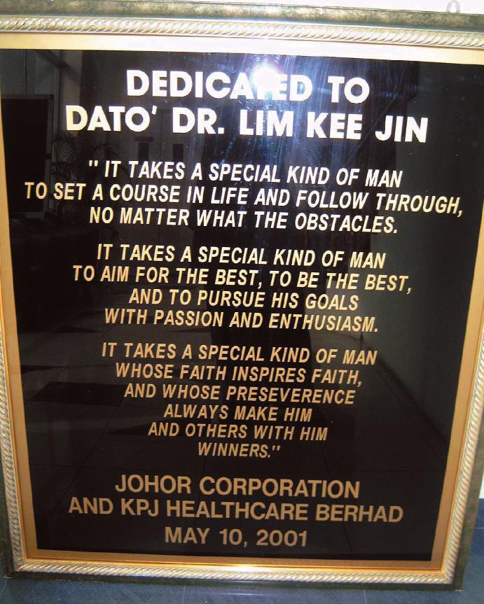 dedication plaque to Dato Dr