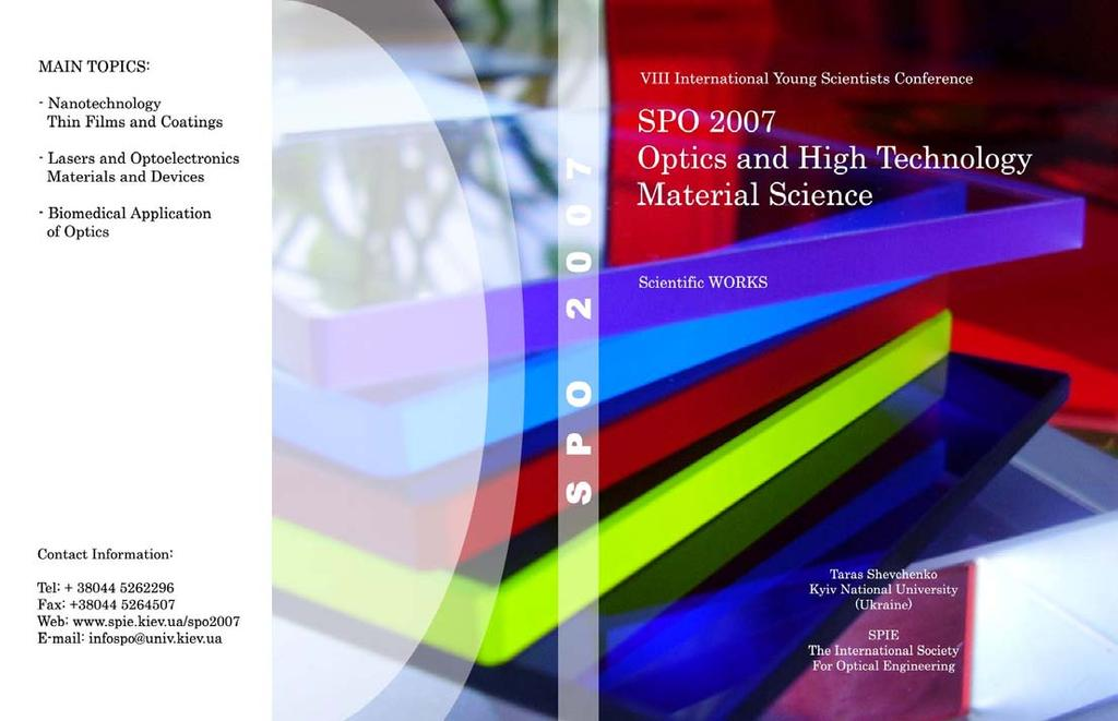 The book with scientific works of conference was published (8-th International Young Scientists Conference Optics & High Technology Material Science SPO 20