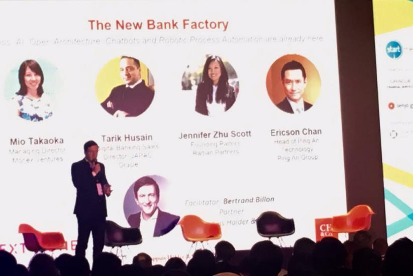 FinTech Finals 2017 18-19 January 2017, Hong Kong, PMQ 1,000 Attendees 200 CEOs