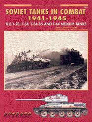 George Balin 7004 Tank Battles of the