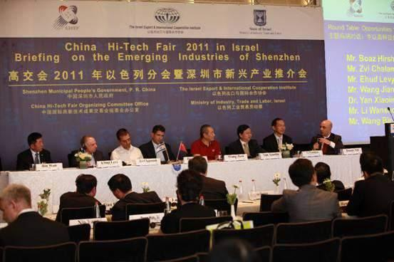 Overseas Sessions of China Hi-Tech Fair A Platform for
