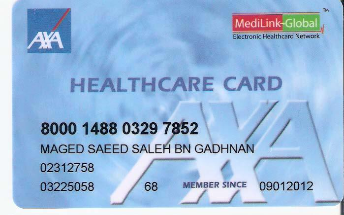 SAMPLE IN PATIENT CARD Note : The