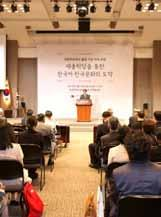 King Sejong Institute PR Activities Company Sponsorship and Cooperation with Institutions Holding public forums Cooperate with various institutions to spread the Korean language and culture