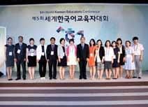 Supporting Korean Language Teachers of King Sejong Institutes Providing qualified Korean language teachers abroad Operating Korean language teacher education program Send qualified Korean language