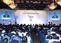 Evaluation for King Sejong Institute Establishing Korean Language Education Cooperation Network Evaluating operation of King Sejong Institute World Korean Educators Conference Ensure substantiality