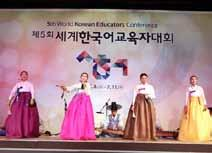 cooperation network of King Sejong Institutes by inviting KSI heads, operators and teachers once a year - Strengthen expertise of overseas Korean language education by sharing practices of Korean