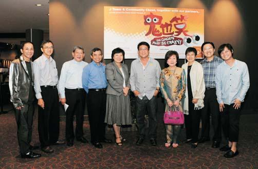 The charity dinner and concert, chaired by Dr Lee Boon Yang, was held on 30 July 2010 and raised over $1 million for Community Chest.