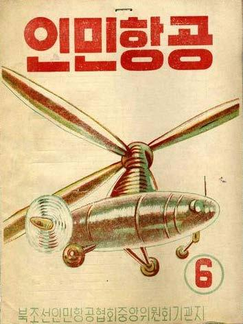 145 Thus, the North Korean government published the journal 인민항공 (People s Air Plane).