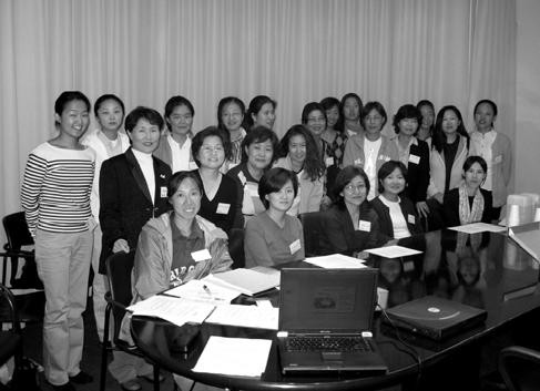 CHAPTER NEWS Welcome to KWISE-SD The Korean-American Women In Science and Engineering (KWISE-SD; http://www.scripps.