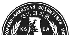 Korean-American Scientists and Engineers Association (KSEA) 1952 Gallows Rd.