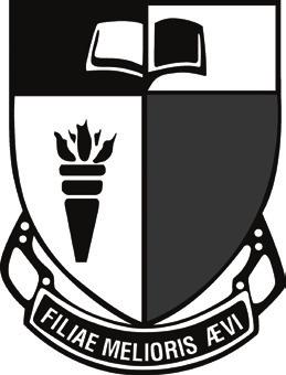 SCHOOL CREST AND MOTTO The colours of the school crest are those of the Coat of Arms of Sir Stamford Raffles: Green, White and Black.