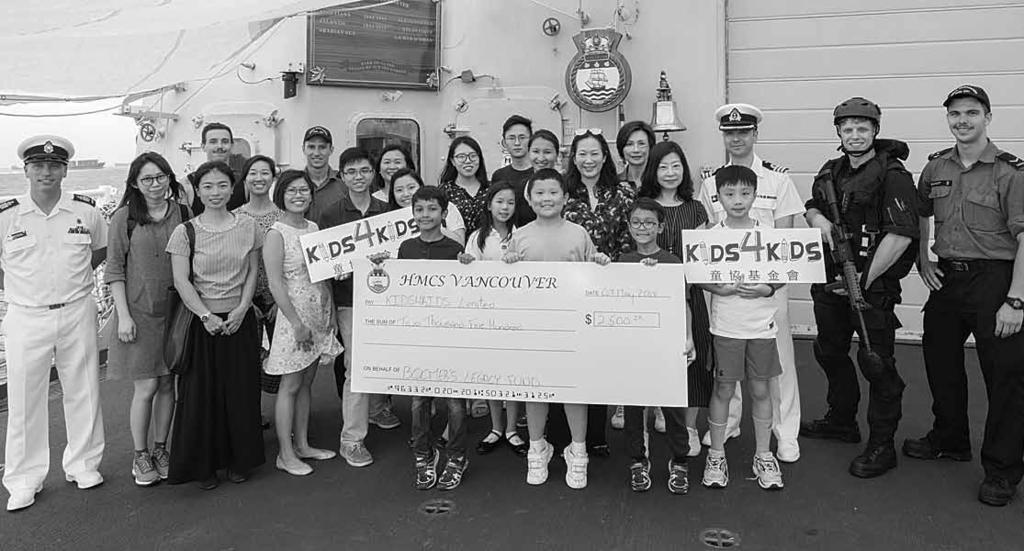 During the port visit in Hong Kong, Vancouver was proud to support Kids4Kids, a non-profit organization that supports literacy development and youth empowerment.