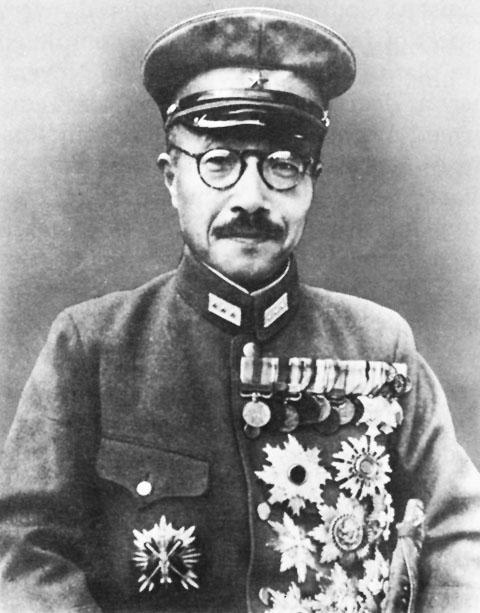 Japan seeks a Pacific Empire On December 7, 1941, Japanese Admiral Isoroku Yamamoto led a surprise attack on