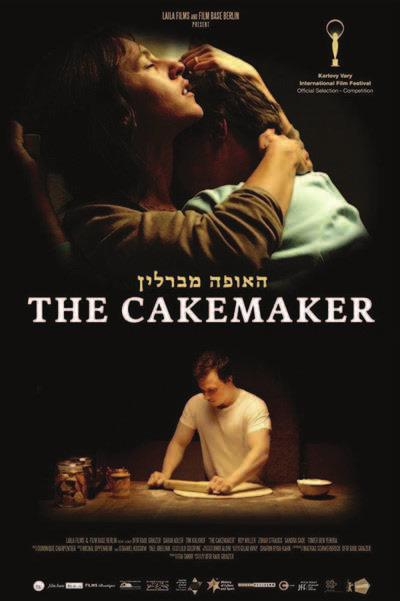 The opening night selections are The Cakemaker (Israel/Germany) and The Gold Seekers (Paraguay).