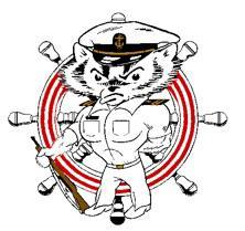 UW NROTC ALUMNI ASSOCIATION Become a Member Today! Membership Dues are as follows: Annual Membership $25 5-Year Membership $100 Lifetime Membership (Best Value!