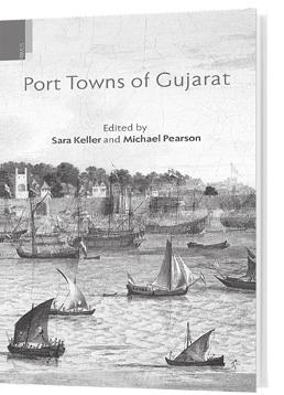 from PRIMUS Port Towns of Gujarat Ed.
